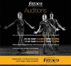 Audizione Fresco – Yoram Karmi Dance Company (Israele)