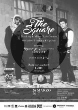 The Square. Breaking & Mixed Style Contest