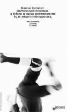 Audizione Artichoke Formazione Danza Ricerca, Biennio di alta formazione professionale per il danzatore contemporaneo