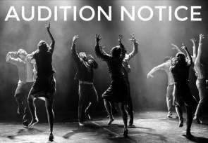 Hofesh Shechter Company. Audizione per programma di apprendistato retribuito per danzatori tra i 18 e i 25 anni (Regno Unito).