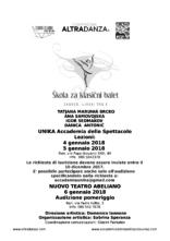 Stage e audizione Scuola di Balletto Classico di Zagabria, Škola za klasični balet u Zagrebu