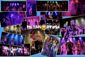 Metamorfosi Entertainment e Club del Sole cercano ballerine, ballerini, cantanti, performer, per la stagione estiva 2019