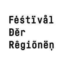 Festival Der Regionen. Open call (Austria)