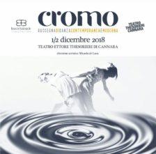 CROMO. Rassegna di danza contemporanea e moderna