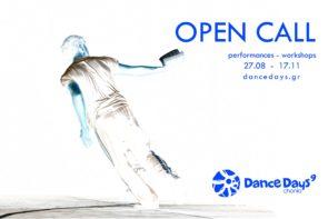 Bando Dance Days Chania 2019 (Grecia)