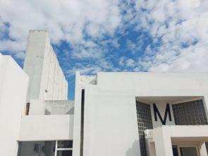 Ballet National de Marseille, Centro Coreografico Nazionale di Marsiglia. Bando per la posizione di Direttore (Francia)