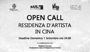 Le Murate. Progetti Arte Contemporanea. Open call per residenza d'artista in Cina