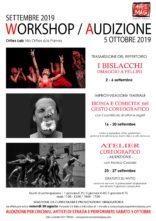 Artemis Danza: workshop, laboratori e audizioni